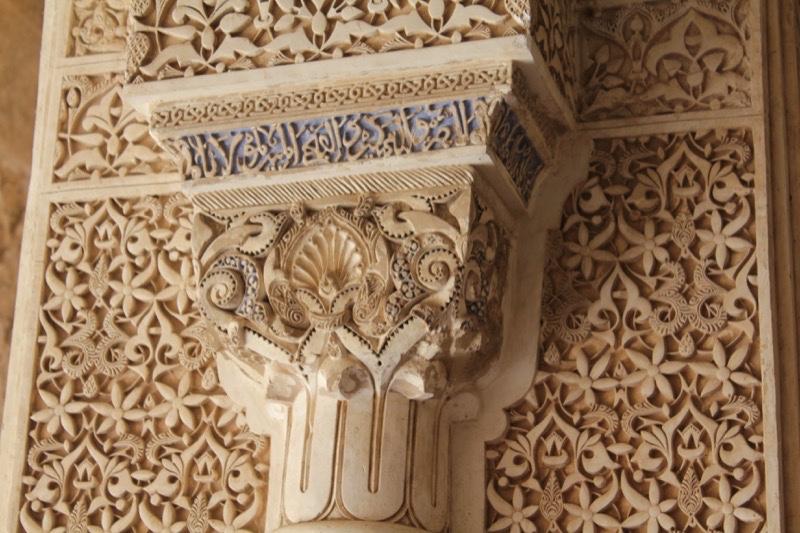 Fot. Tomasz Jakubowski / MojeWedrowki.pl / Alhambra